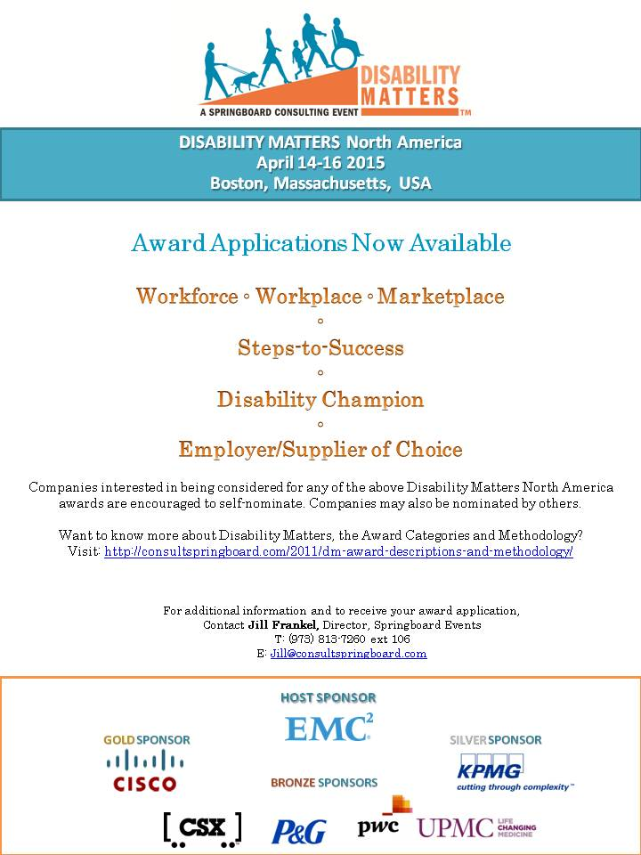2015DMNA Award Apps Available C VER